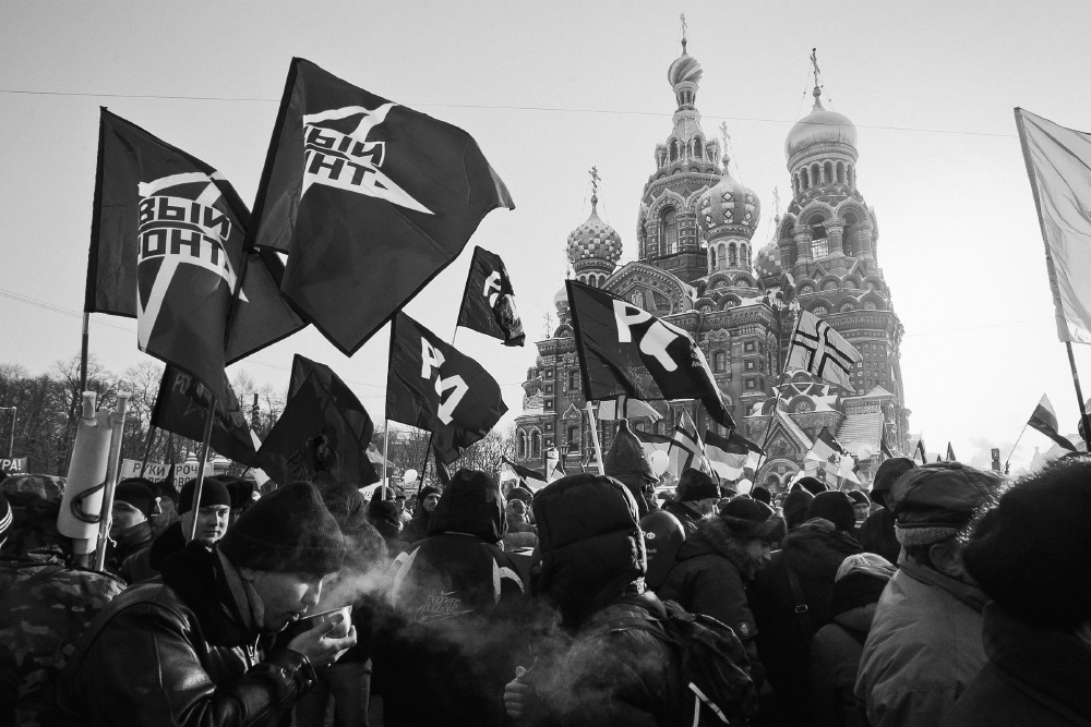 "February 4, 2012. The rally ""For Fair Elections"" is held in one hundred cities of Russia, including in St. Petersburg. Activists of the Russian socialist movement and the Left Front are depicted in this photo."